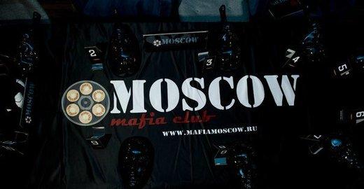 фотография Клуб по игре в мафию Москва на Тверской улице