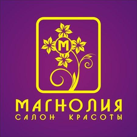 Фотогалерея - Салон Магнолия на улице Дмитриевского