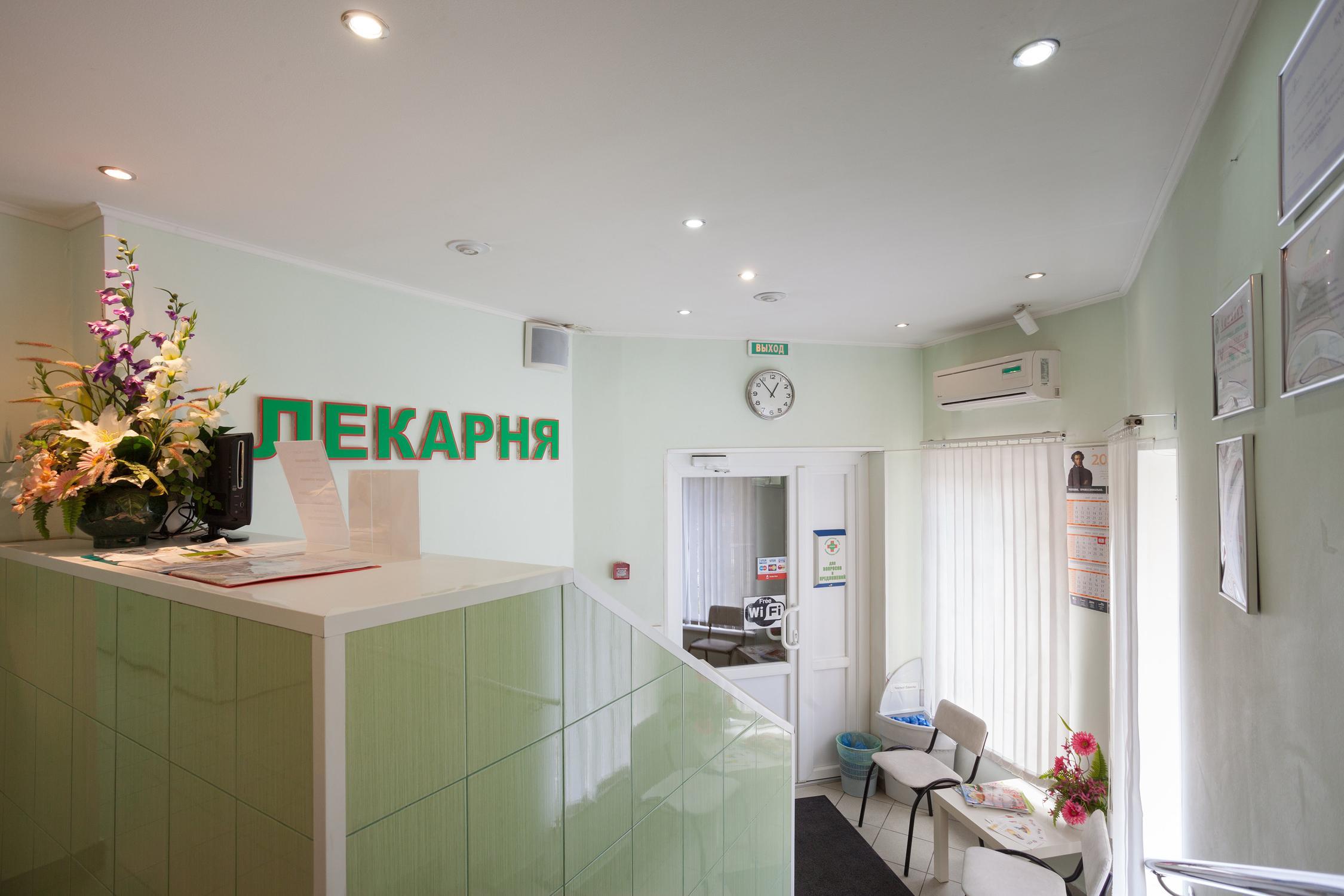 фотография Медицинского центра Лекарь Павшинская пойма в Красногорске