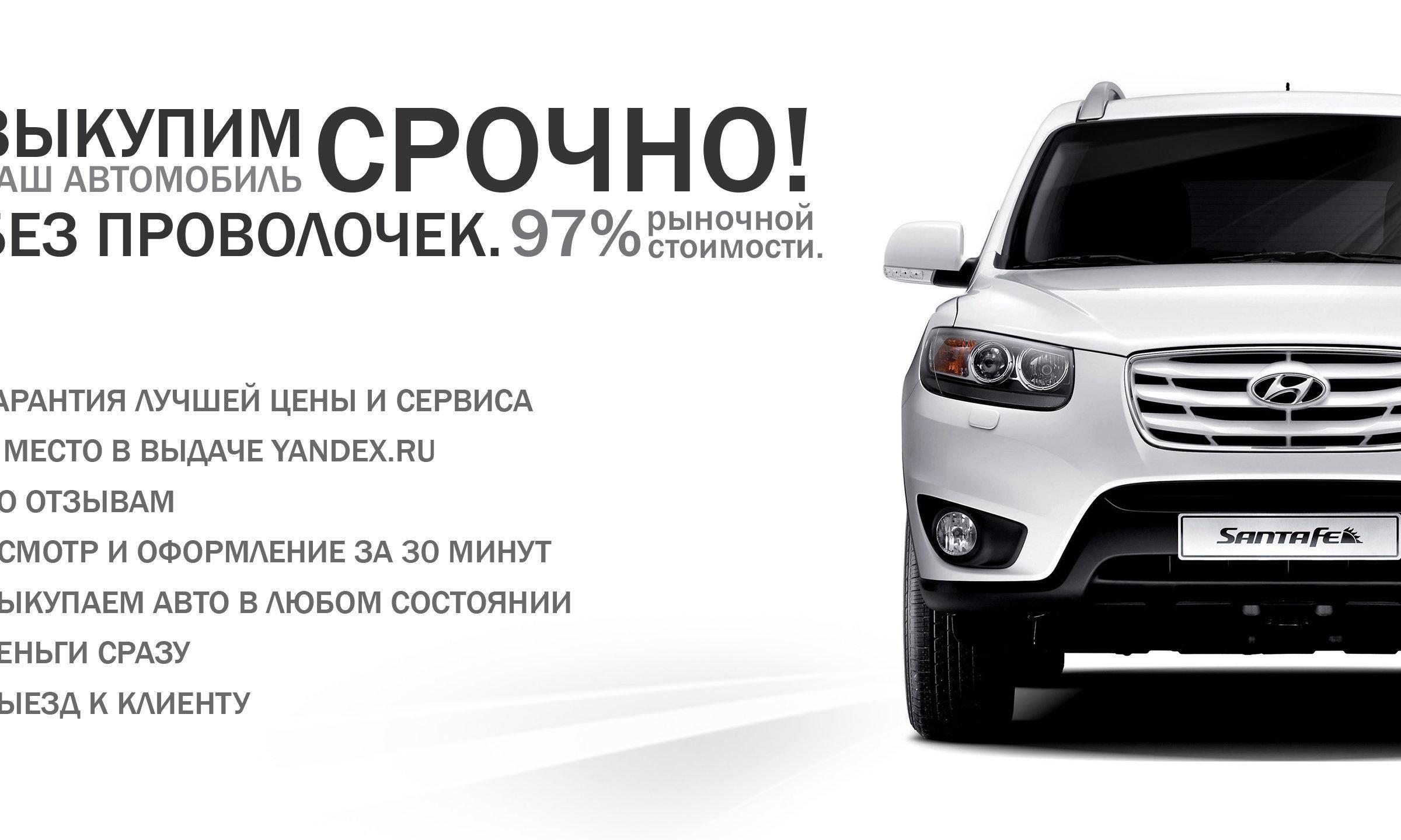 фотография Компании по выкупу автомобилей АВТОДЕМП на 32-м км МКАДа, вл15