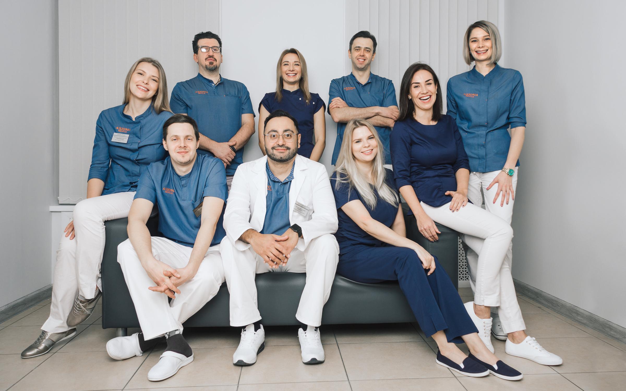 фотография Стоматологической клиники Аксиома Дентал в Центральном районе