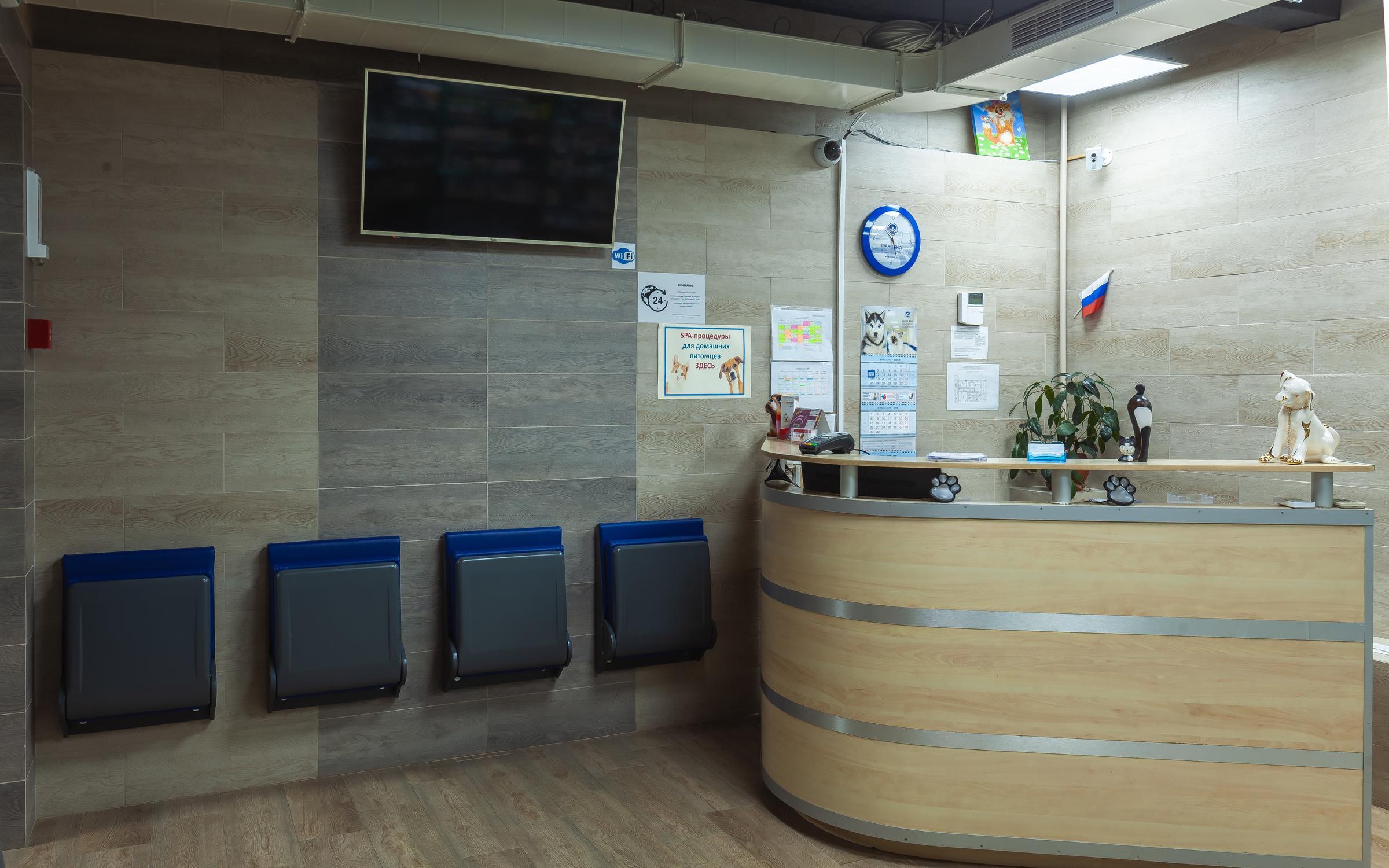 фотография Ветеринарной клиники ПАНВЕТ на Шарикоподшипниковской улице
