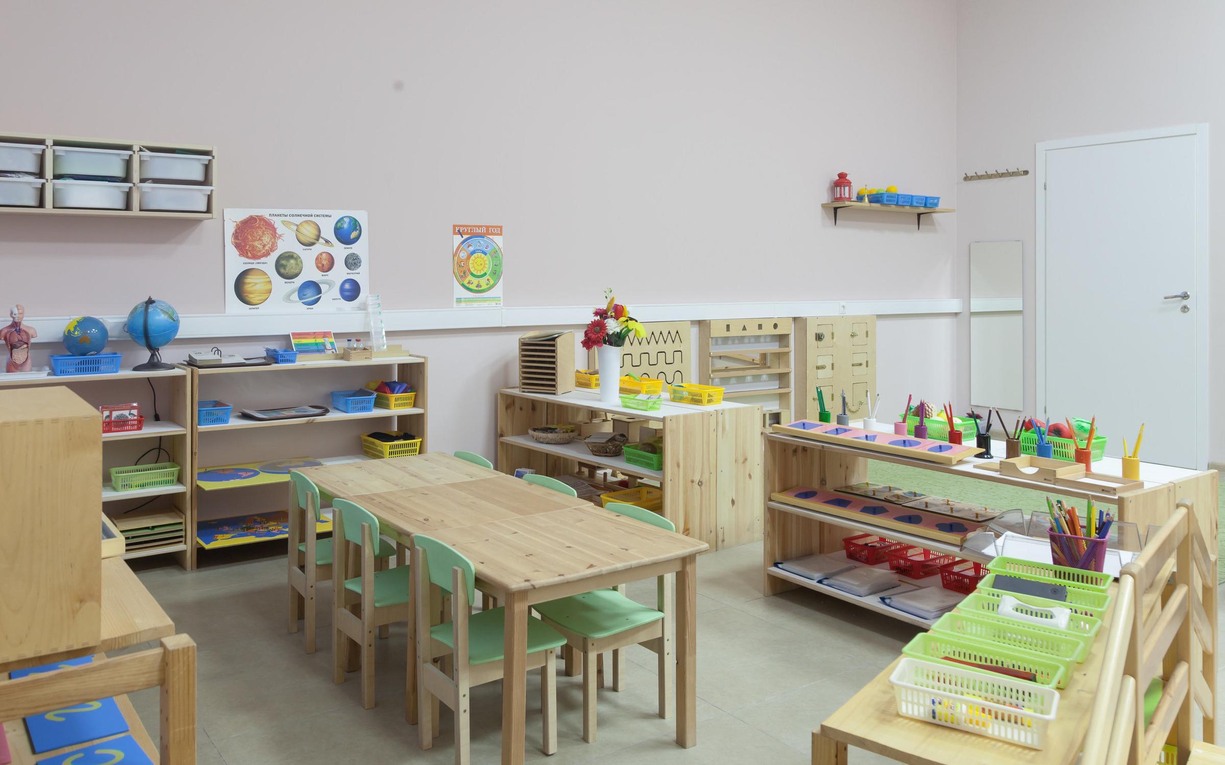 фотография Детский сад и центр развития РОМАШКА на Академика Янгеля