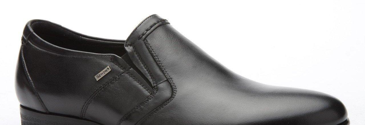 22f52aec2 Салон обуви Respect в ТЦ Армада - отзывы, фото, каталог товаров, цены,  телефон, адрес и как добраться - Одежда и обувь - Воронеж - Zoon.ru