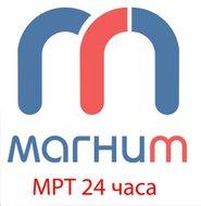 Центр МРТ Магнит в Адмиралтейском районе