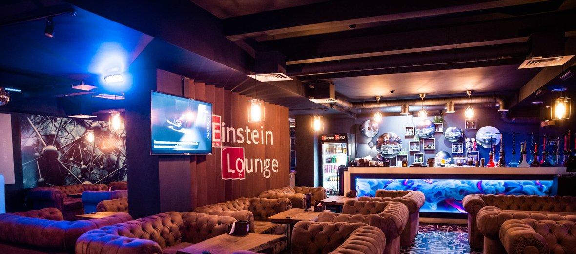 Фотогалерея - Кальян-бар Einstein lounge на Таганской улице