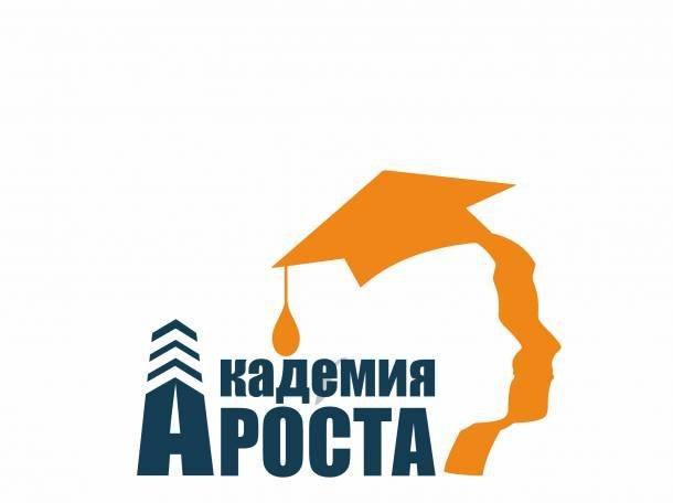 фотография Центра профессиональной подготовки Академия Роста на улице Петрова