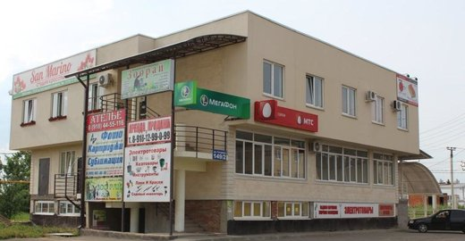 частные клиники краснодара цены