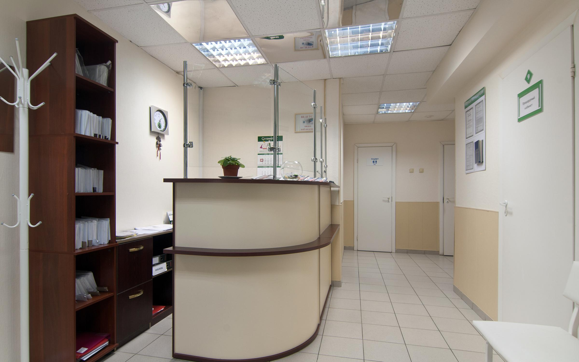 фотография Клиники Семейной Медицины в Королёве