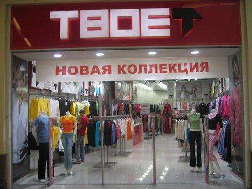 Магазин женского нижнего белья мега химки голые красавицы в кружевном белье