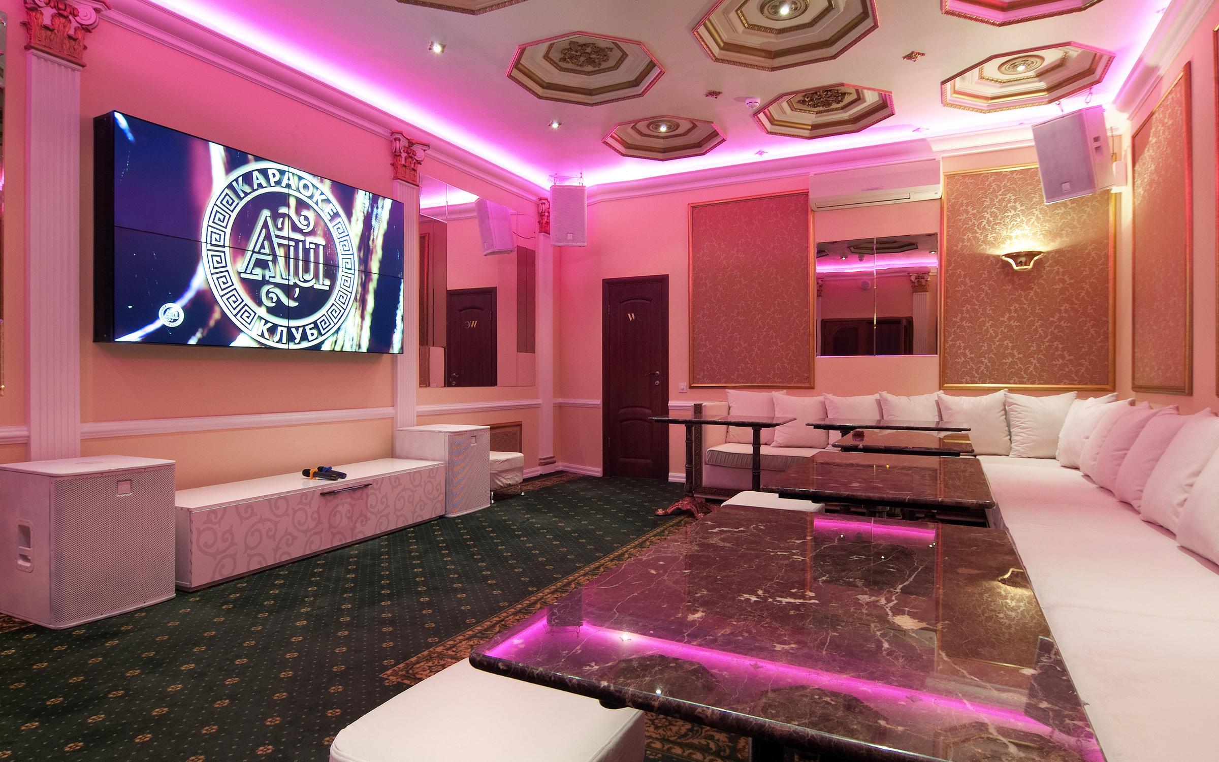 фотография Караоке-клуба Au-Room на 3-й улице Ямского Поля