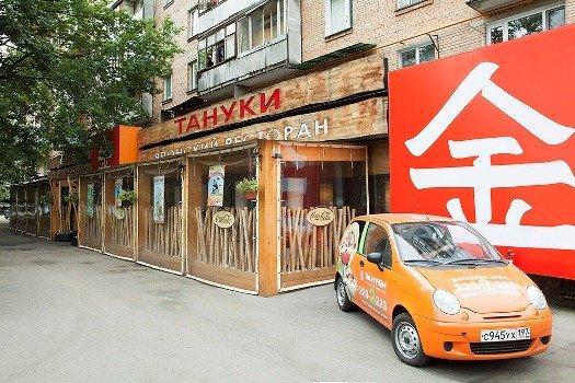 фотография Японского ресторана Тануки в проезде Шокальского, 67 к 2