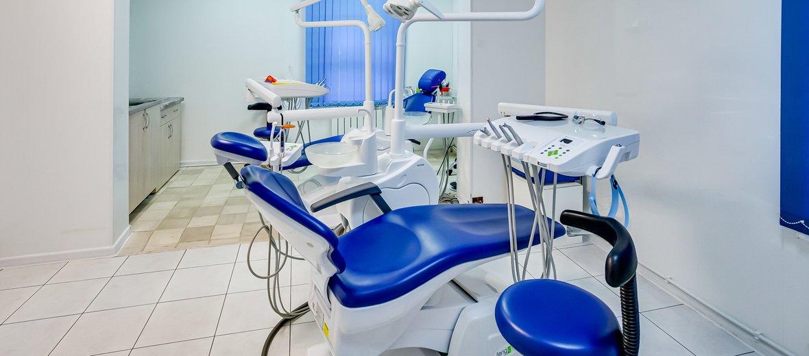 Фотогалерея - Стоматологическая клиника SonaDent на улице Малюгиной