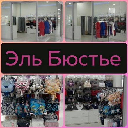 Сайт бюстье магазин женского белья древмасс массажер отзывы