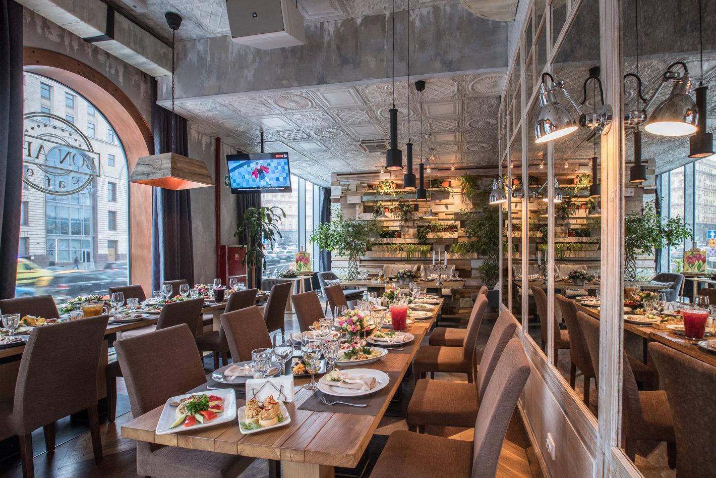 фотография Ресторана Bon App Cafe на Никольской улице