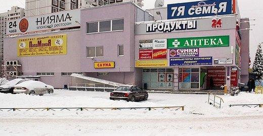 435cab4e2c29 Торговый центр Мегаполис в Митино - отзывы, фото, цены, телефон и адрес,  список магазинов и заведений - ТЦ - Москва - Zoon.ru