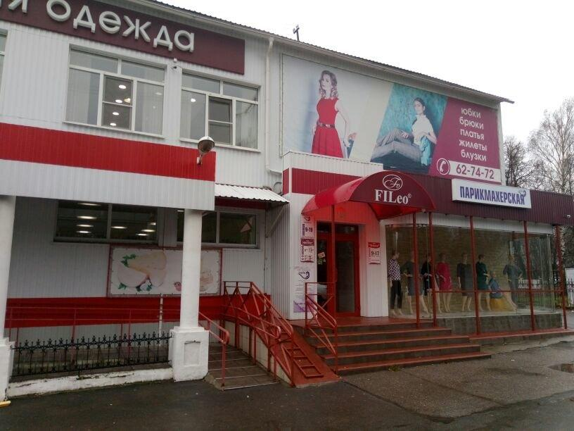 фотография Салона-парикмахерской Лайк на проспекте Богдана Хмельницкого