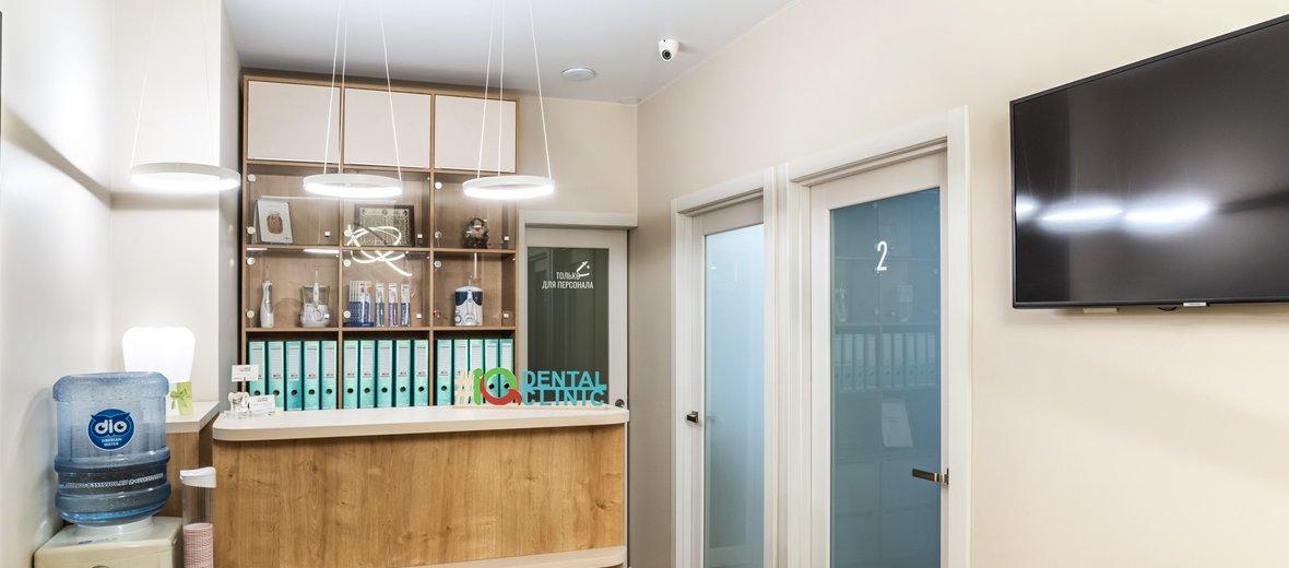 Фотогалерея - Стоматологическая клиника IQ dental clinic на улице Титова