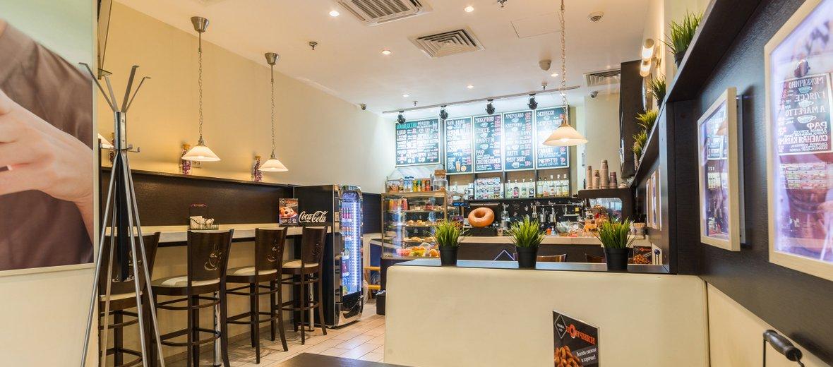 Фотогалерея - Экспресс-кофейня Cafe Rioba на метро Котельники