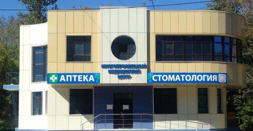 Медицинская книжка электросталь цена законодательство о регистрации граждан рф в москве