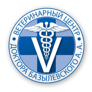 Ветеринарный центр доктора Базылевского А.А. на Петергофском шоссе