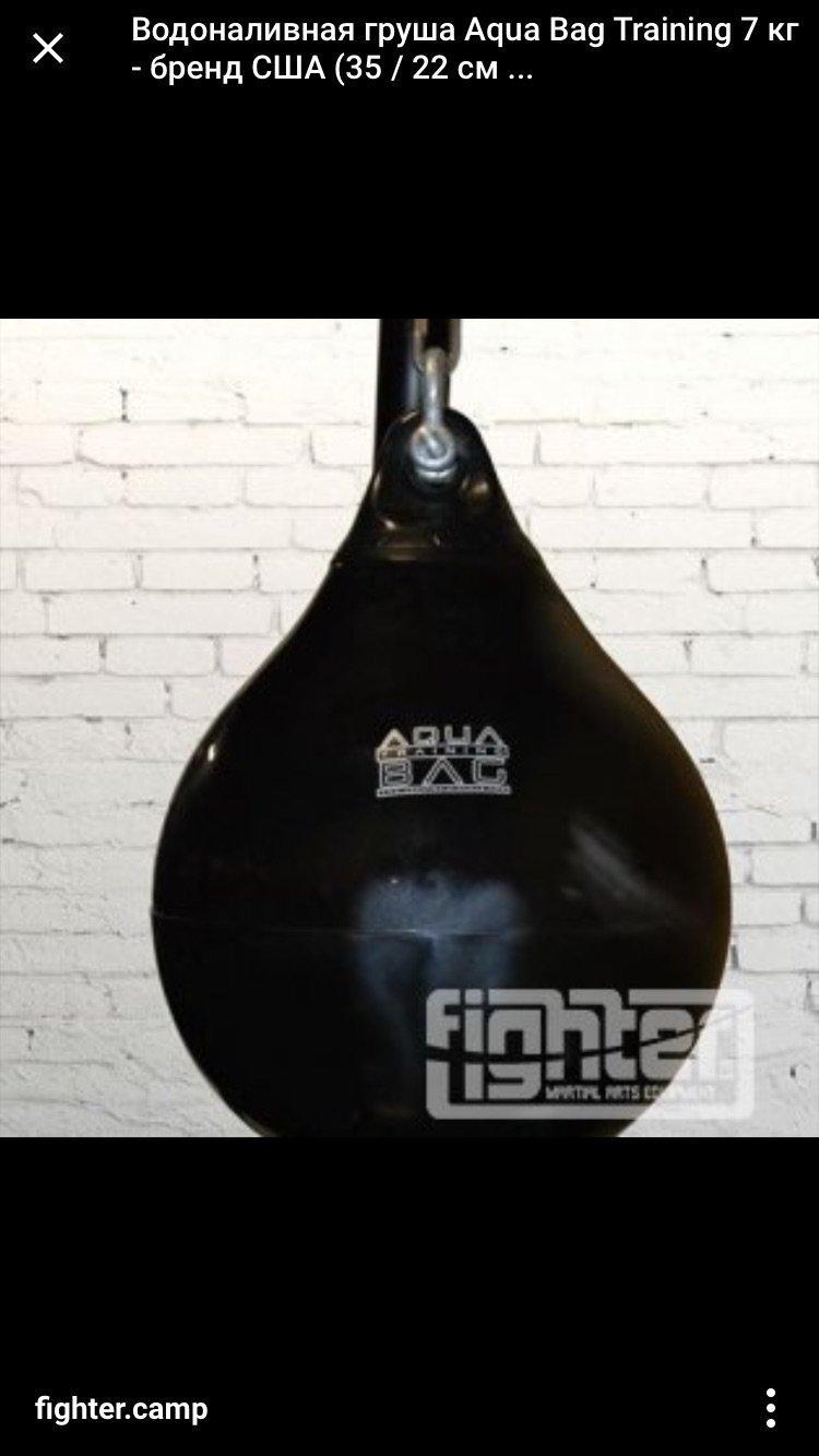 фотография Боксерского клуба OSA в Ауэзовском районе