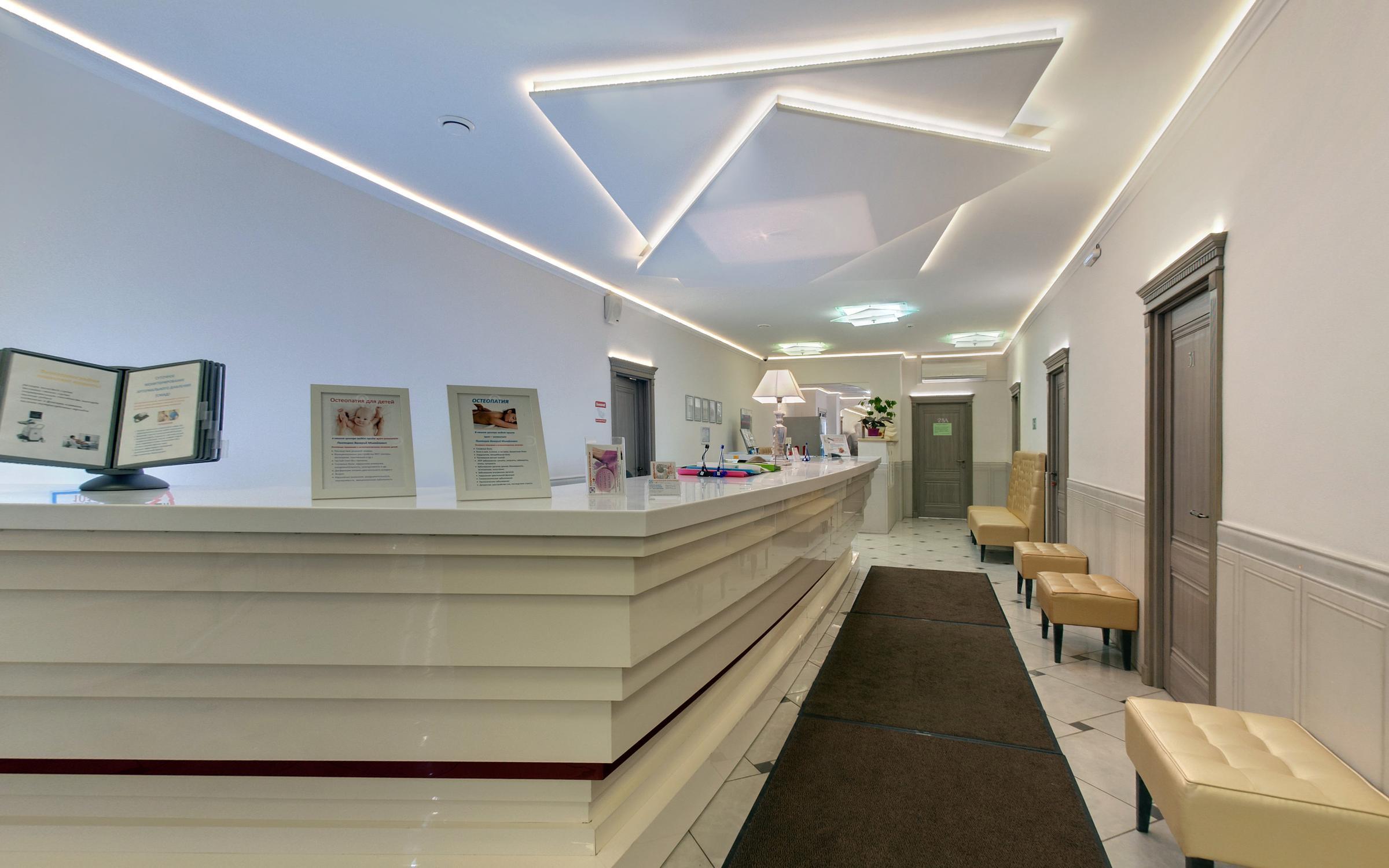 фотография Медицинского центра Андреевские больницы - НЕБОЛИТ на метро Мякинино