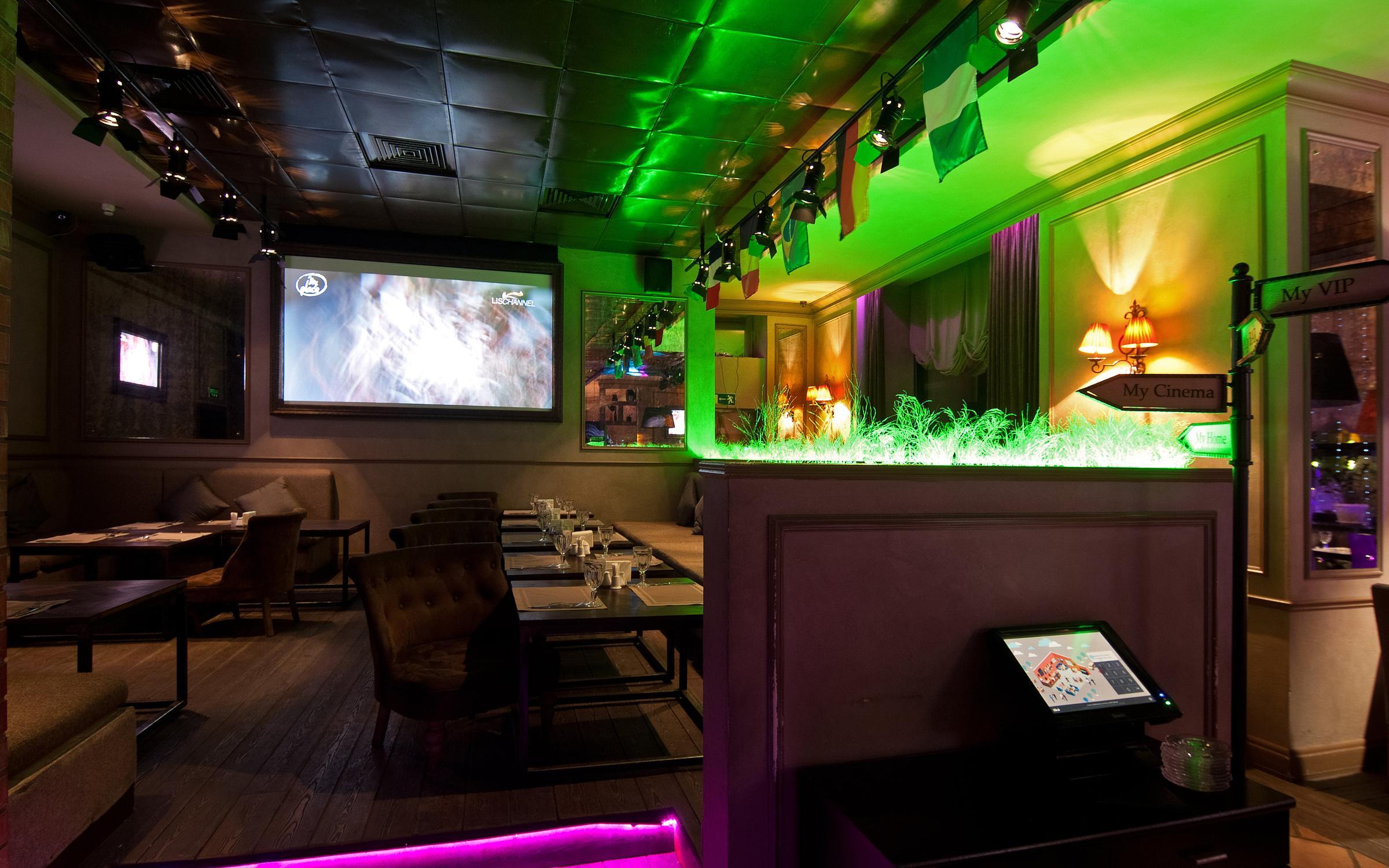 фотография Ресторан Караоке My Place на улице Щепкина