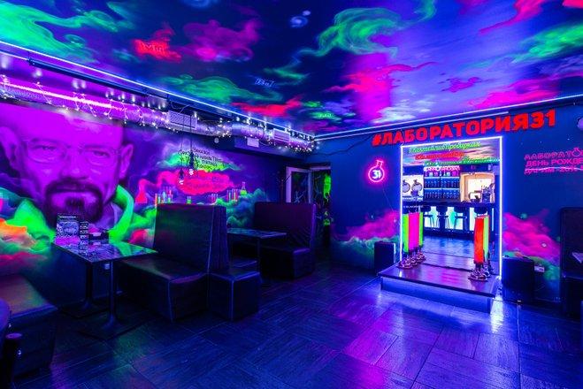 лаборатория ночной клуб