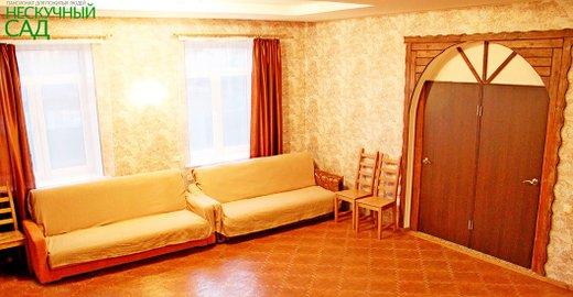 Пансионат нескучный сад для пожилых людей платные частные дома престарелых в москве
