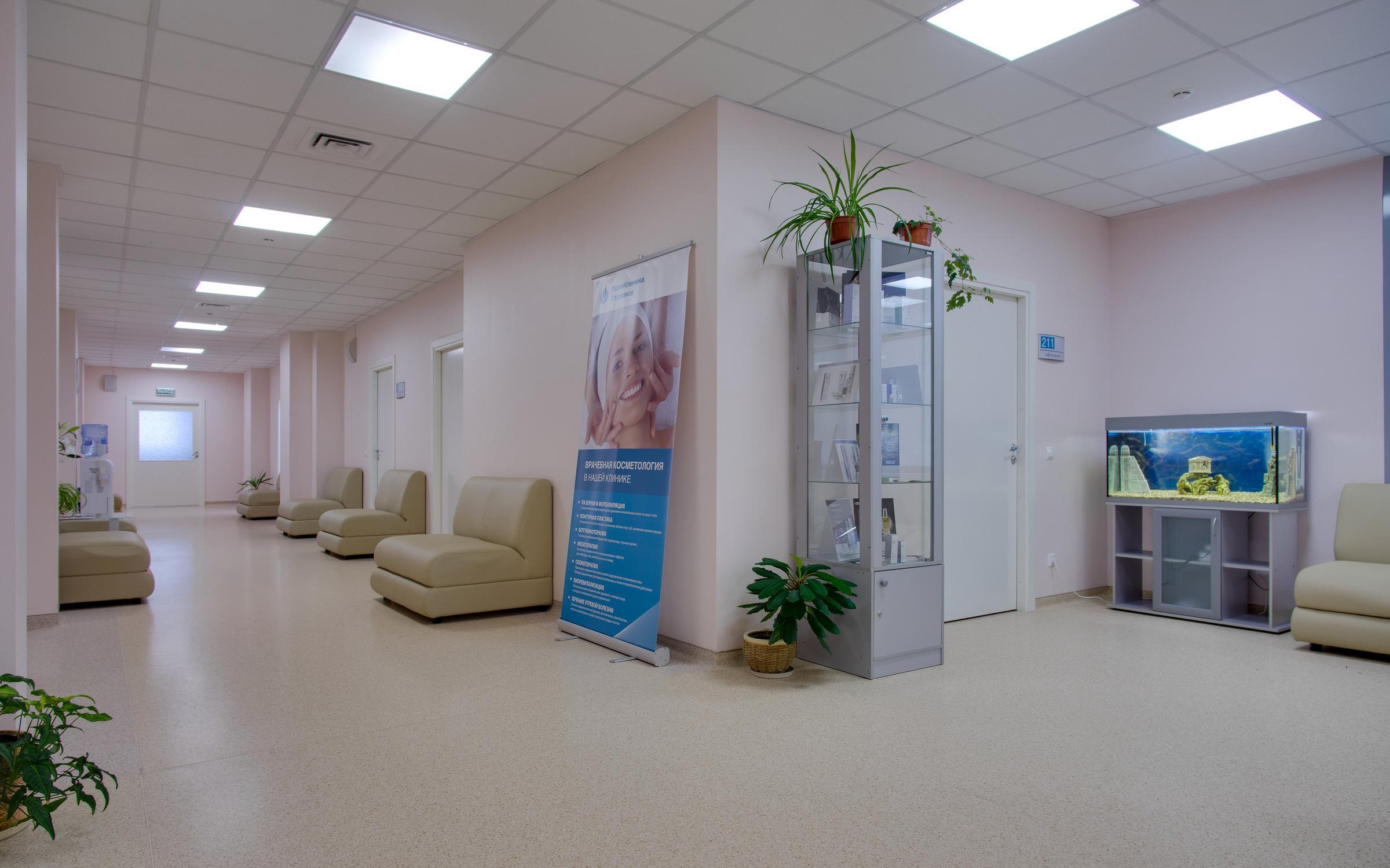 Больницы детские псковской области