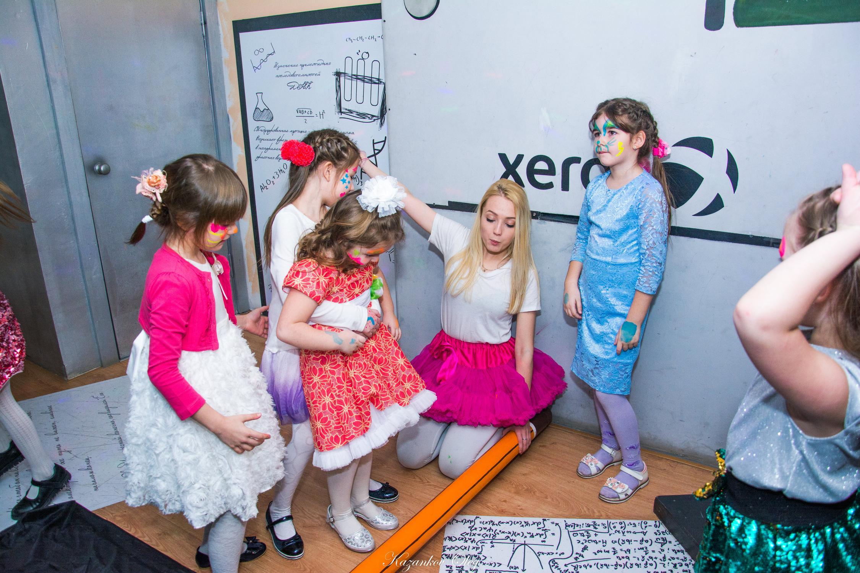 фотография Детского центра День Варенья