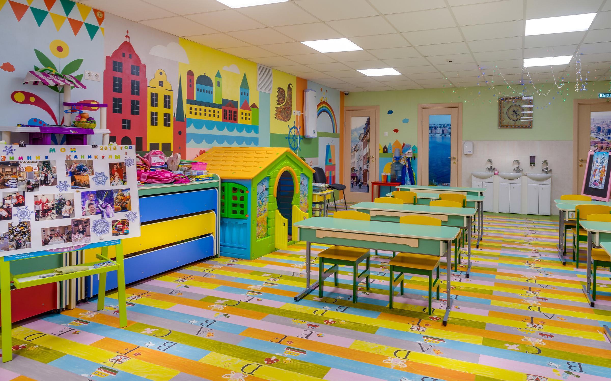 фотография Центр развития детей Развитие XXI век на Профсоюзной улице