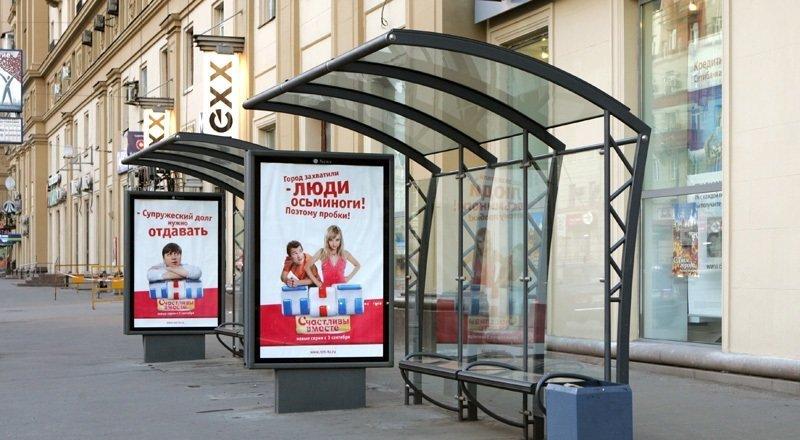 фотография Рекламного агентства Реклама в городе на Коровинском шоссе