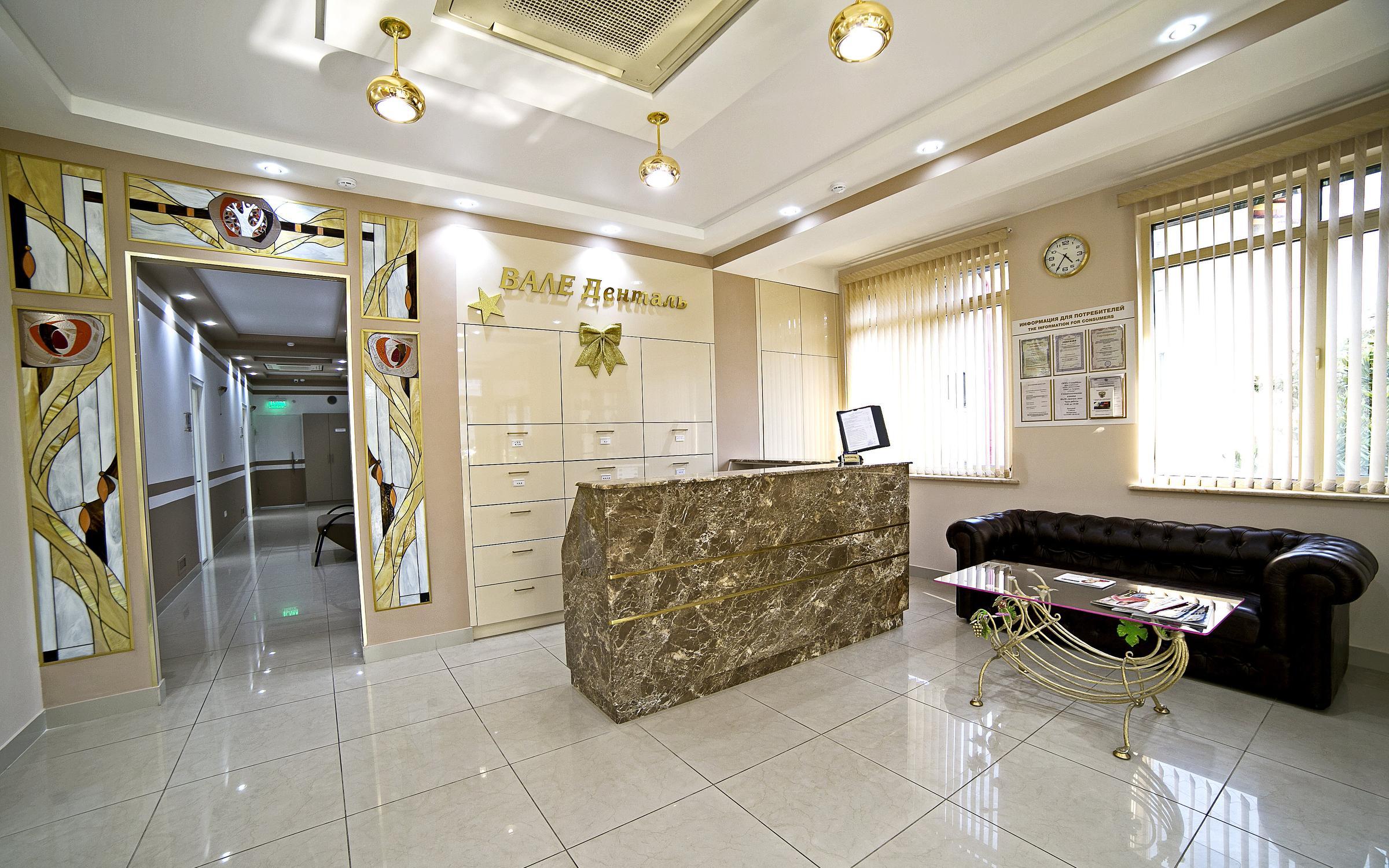фотография Клиники лазерной стоматологии ВАЛЕ-Денталь Люкс на улице Гагарина