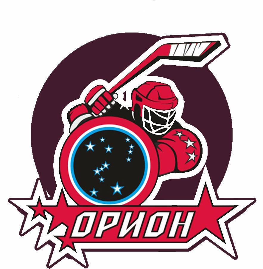 фотография Хоккейного клуба Орион