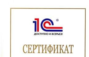фотография 1с Управление торговлей