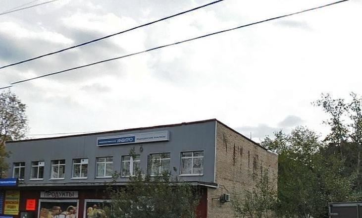фотография Медицинской компании Инвитро на метро Щёлковская