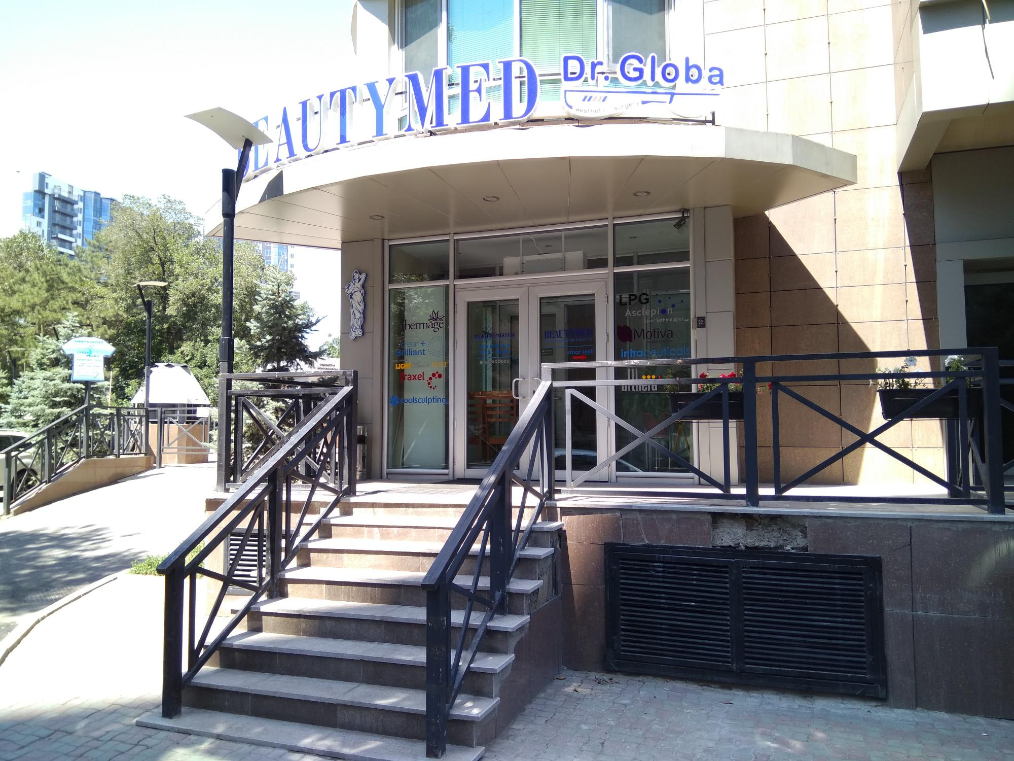 фотография Сеть клиник эстетической медицины BeautyMed в Медеуском районе