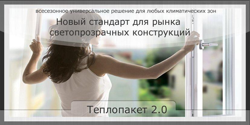 фотография Торгово-монтажной компании Эталон на Нижегородской улице