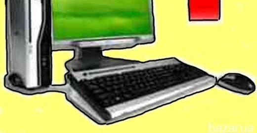 фотография Компьютерного сервиса Лидер в городе Воскресенске