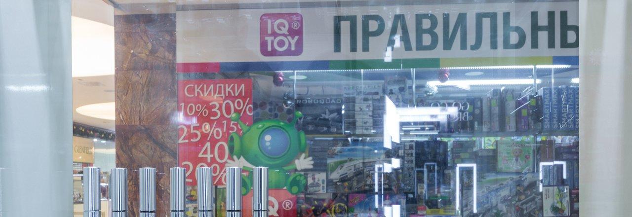 фотография Студии дизайна бровей Go-go brows на улице Шаболовка