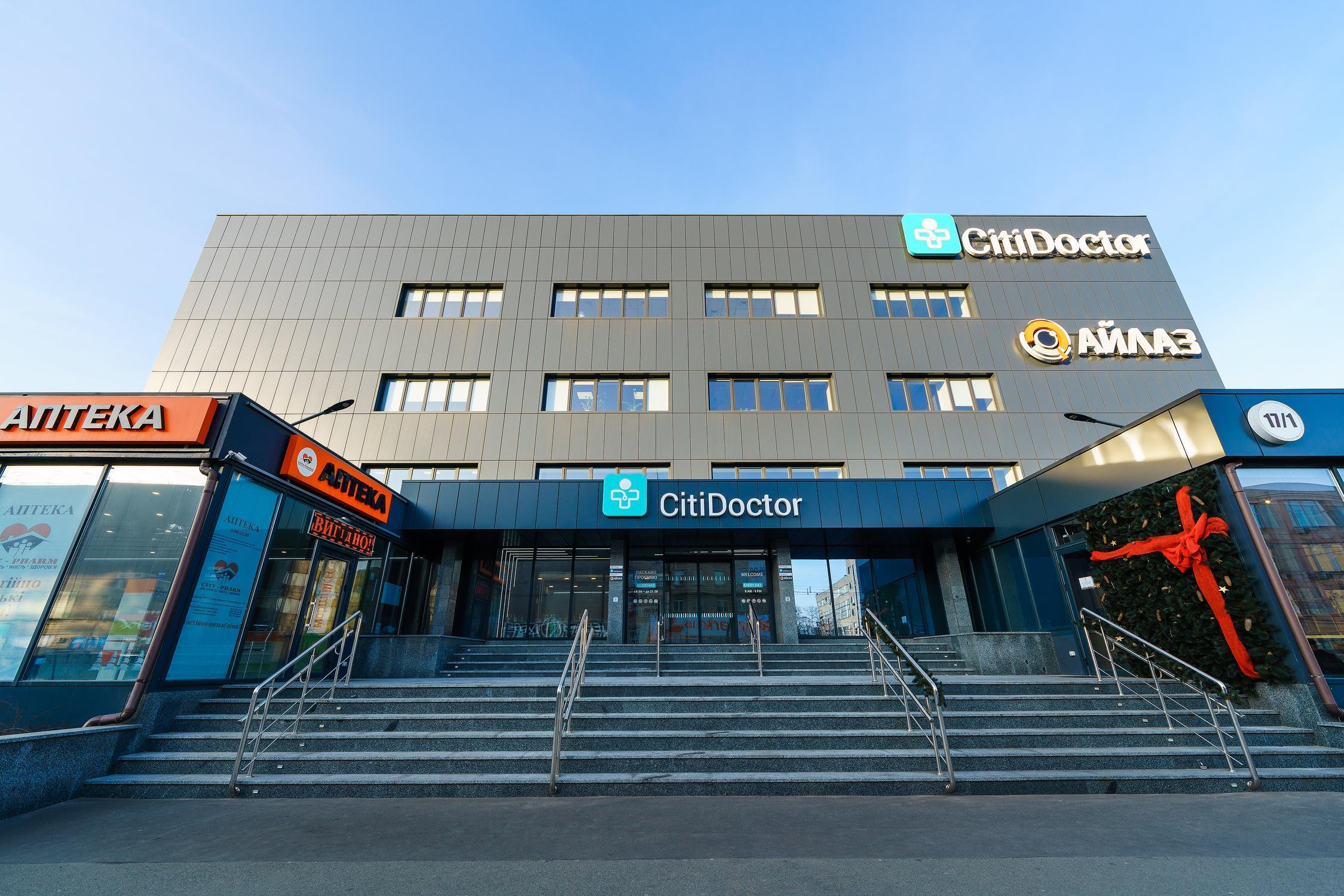 фотография Офтальмологического центра АЙЛАЗ на метро Петровка