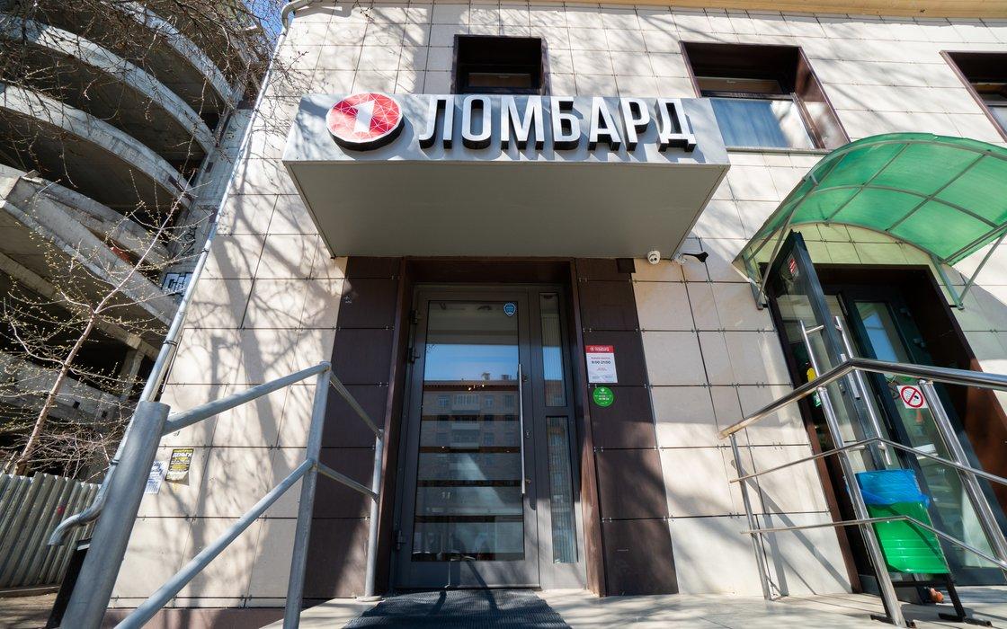 Ломбарды москва на цветном бульваре официальный сайт как проверить деньги при продаже авто
