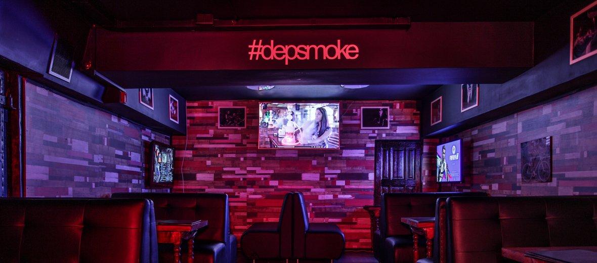 Фотогалерея - Центр паровых коктейлей Department of smoke в Бутырском районе