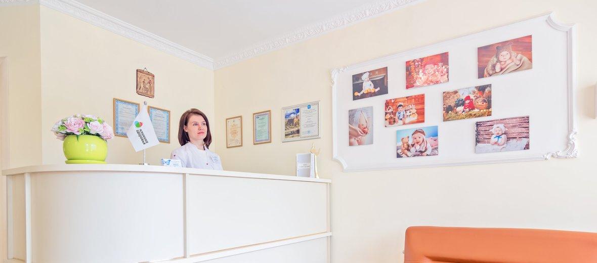 Фотогалерея - Клиника Здоровья в Центральном районе