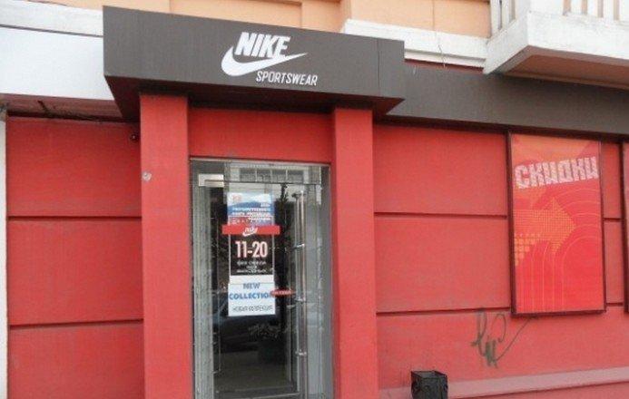 фотография Спортивного магазина Nike на проспекте Мира