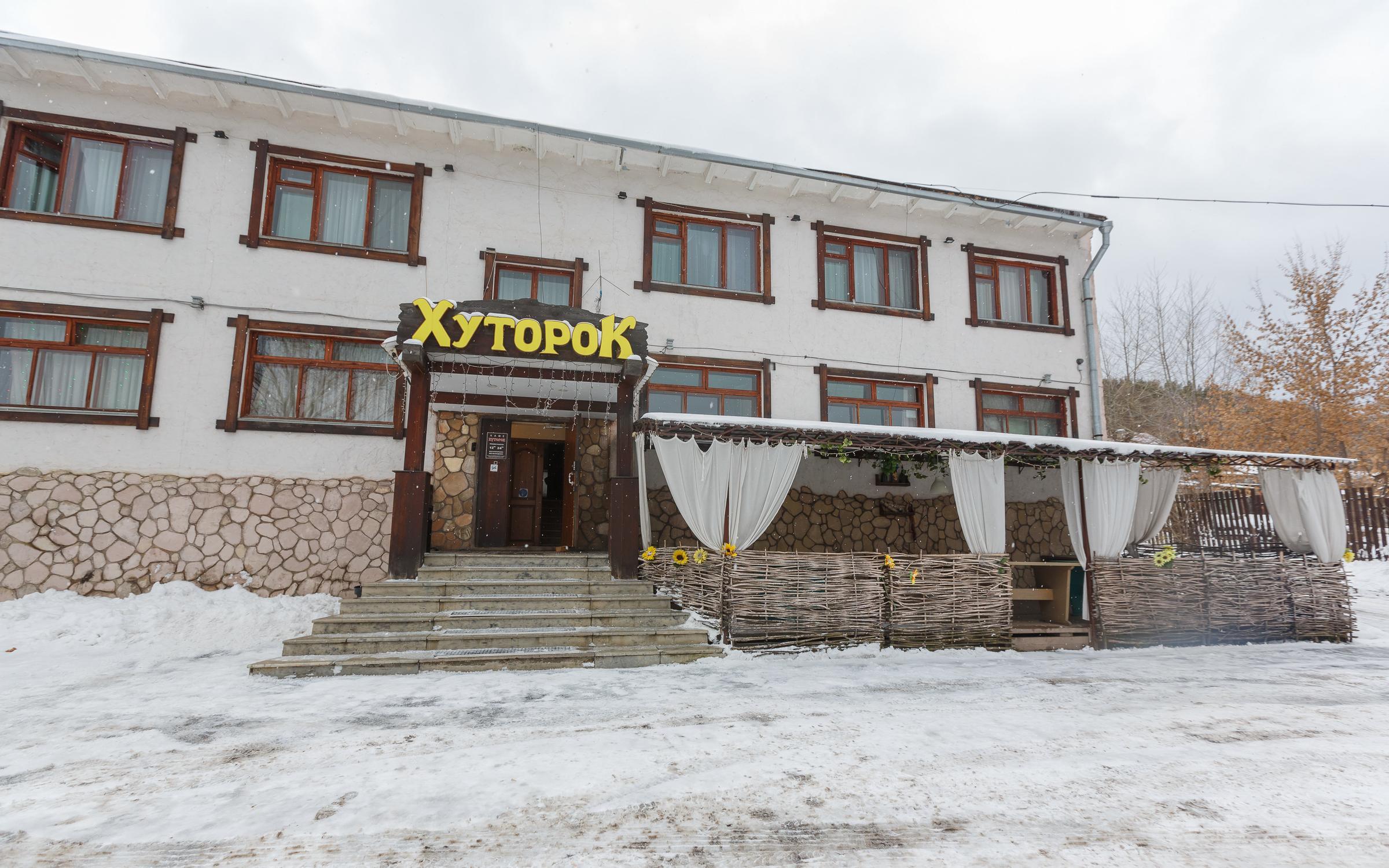 фотография Сауны Хуторок на Свердловской улице