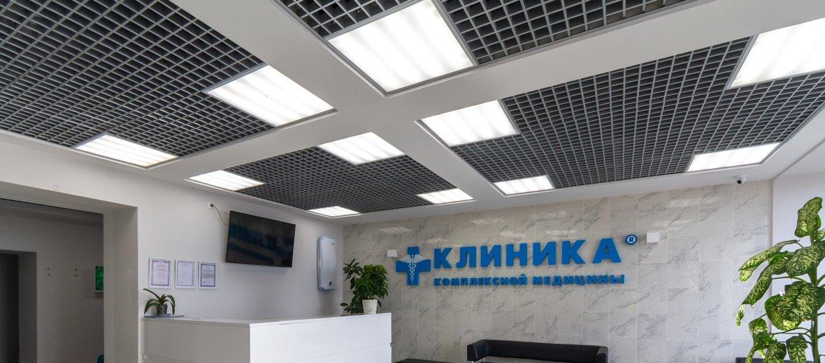 Фотогалерея - Клиника комплексной медицины Здоровье-Саратов на улице Чернышевского