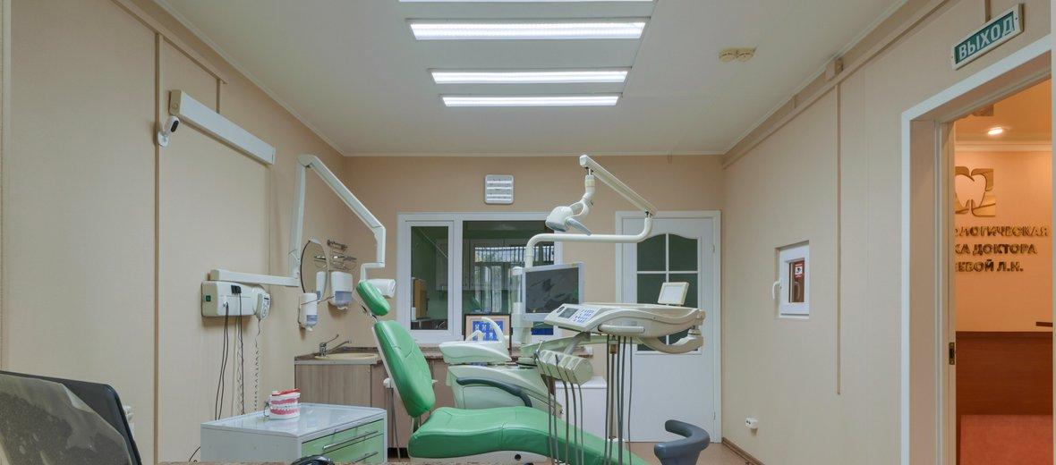 Фотогалерея - Стоматологическая клиника доктора Сергеевой Л. Н.